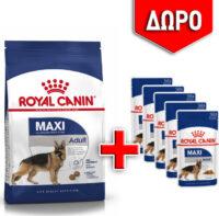 20191129140728_royal_canin_maxi_adult_4kg_5_fakelakia.jpeg